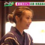 羽鳥慎一モーニングショー 20170901