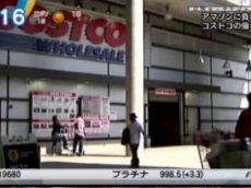 Newsモーニングサテライト【列島あさLIVE in 大阪】 20170901