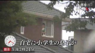 テレメンタリー2017「九州豪雨 あの時私は」 20170902
