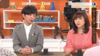 週刊 ニュース深読み「ギョギョギョッ!! 日本の食卓から魚が消える?」 20170902