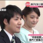 news every.特別版「眞子さま&小室さん祝ご婚約内定!初会見で何語る」 20170903