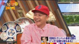 ワイドナショー【バカリズム&Bose&宮澤エマ】 20170903