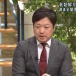 報道ステーション 20170904