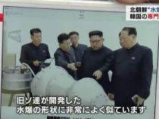 """クローズアップ現代+「北朝鮮""""水爆実験""""の衝撃 危機の行方は」 20170904"""