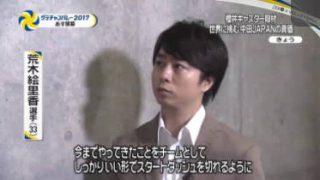 "NEWS ZERO 北朝鮮6回目の核実験を強行…""水爆成功""と主張▽櫻井翔 20170904"
