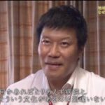 """ハートネットTV シリーズ医療と介護 第1回「""""病院から地域へ""""は実現するか」 20170905"""