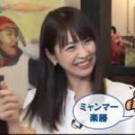 ピエール瀧のしょんないTV 20170904
