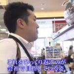 ガイアの夜明け【宿命の対決!キリンVSアサヒ 夏の激闘】 20170905
