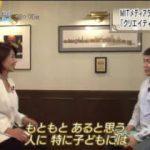 Newsモーニングサテライト【「掘り出しモノ」の投資先は?】 20170905