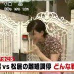 めざましテレビ 20170905