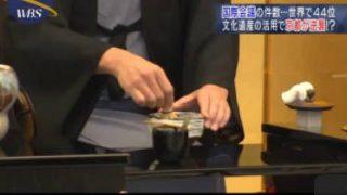 WBS▽突如ビットコイン価格が急落!?一体なぜ▽俳優山田孝之が新ビジネス設立のワケ 20170905