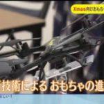 ニュースチェック11 20170906