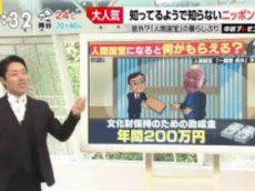 ビビット 秋篠宮悠仁さま11歳に最新映像公開眞子さま佳子さまとの秘話 20170906