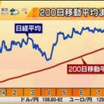 Newsモーニングサテライト【人気復活!アナログレコード】 20170906