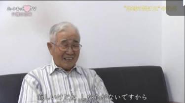 """ハートネットTV シリーズ医療と介護 第2回「""""自立""""と言われても…」 20170906"""