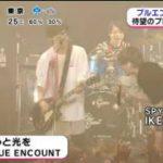 めざましテレビ 20170906