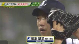 SPORTSウォッチャー▽伊達公子2度目の引き際&阪神鳥谷2千安打達成か! 20170907