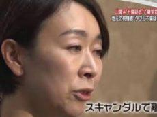 NEWS ZERO 山尾志桜里議員が不倫疑惑で離党の意向固める 20170907