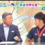 とくダネ! 20170907