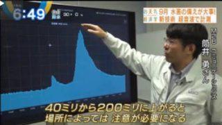 Newsモーニングサテライト【中国仮想通貨規制 影響どこまで?】 20170908