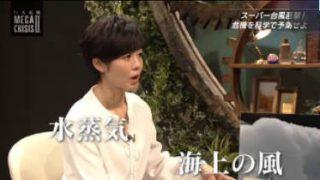 NHKスペシャル MEGA CRISIS 巨大危機Ⅱ 第2集「異常気象」 20170909