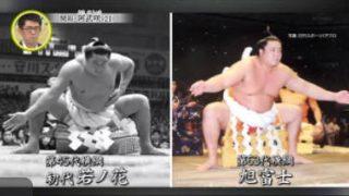 SPORTSウォッチャー▽日本人史上初!桐生が100M9秒台を記録!! 20170909