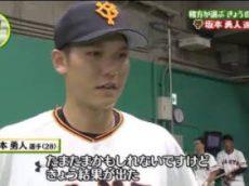 SPORTSウォッチャー▽U18侍J運命の日韓戦!プロ野球し烈なCS争い 20170910