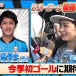 日本サッカー応援宣言 やべっちFC 20170910