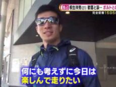 S☆1独占密着!TBSのカメラだけが捉えた桐生祥秀喜びと苦しみの4年半 20170910