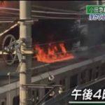 ニュースウオッチ9▽あわや大惨事…小田急沿線火災を検証▽北朝鮮制裁どうなる 20170911