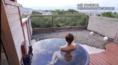 秘湯ロマン 20170910