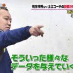 PON! 元SMAP稲垣 草なぎ 香取が退所でジャニー社長エール 今後を駒井解説 20170911