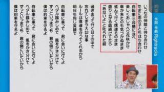 ピエール瀧のしょんないTV 20170911