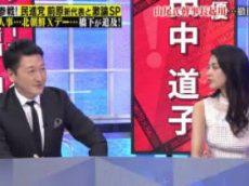 橋下×羽鳥の番組 20170911