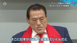 NEWS23 9秒台!桐生祥秀がスタジオ緊急生出演、歴史的快挙を語る 20170911