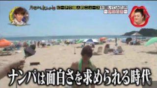 月曜から夜ふかし【夏の終わりのビーチで聞いた個人的ニュース&「コミケ」調査】 20170911