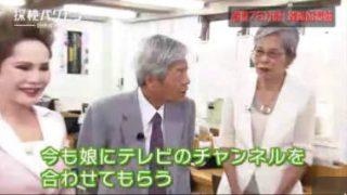 探検バクモン「発掘!雑誌図書館」 20170913
