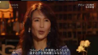 SONGS「工藤静香~デビュー30周年 素顔の私~」 20170914