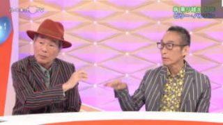 ハートネットTV リハビリ・介護を生きる「病乗り越え48年 ビリー・バンバン」 20170914