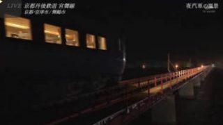 報道ステーション 20170915