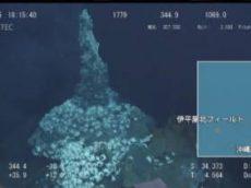 ガリレオX「深海熱水噴出孔の世界」 20170916
