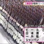 S☆1 セパ同時Vなるか?ノムさん&伝説の豪腕が優勝決定試合を解説 20170916