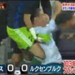 日本サッカー応援宣言 やべっちFC 20170917