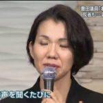 NEWS23 星浩 雨宮塔子 20170918