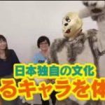 ピエール瀧のしょんないTV 20170918