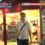 YOUは何しに日本へ?★YOUの夢&新企画増し増しのメガ盛り2HSP 20170918