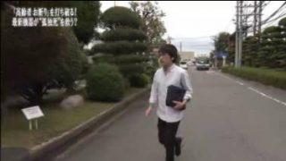 """ガイアの夜明け【どう生きる?""""シングル""""社会】 20170919"""