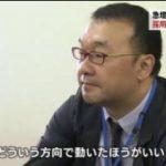 クローズアップ現代+「急増する中年転職 50代でも遅くない!?」 20170919