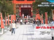 NEWS23 追跡 女子大生殺害の謎、国際手配男の告白「日本で殺した」 20170919