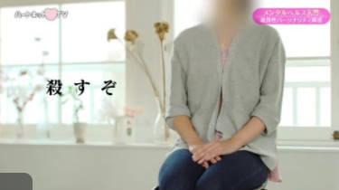 ハートネットTV メンタルヘルス入門(2)「境界性パーソナリティ障害」 20170920
